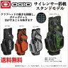 オジオ OGIO カート キャディバッグ SILENCER 124046J6 【ゴルフグッズ用品】 ◎