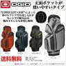 オジオ OGIO カート キャディバッグ GIZA 124047J6【ゴルフグッズ用品】 ◎