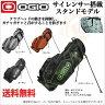 オジオ OGIO スタンド キャディバッグ SILENCER 125042J6【ゴルフグッズ用品】 ◎