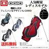 オジオ OGIO スタンド キャディバッグ DIVA LUXE 125045J6 (レディース) 【ゴルフグッズ用品】 ◎