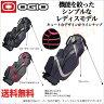 オジオ OGIO スタンド キャディバッグ FEATHERLITE LUXE125046J6 (レディース)【ゴルフグッズ用品】 ◎