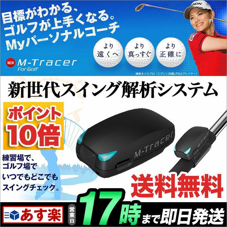 EPSON M-tracer MT500G2 エプソン エムトレーサー【U10】