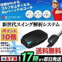 EPSON M-tracer MT500G2 エプソン エムトレーサー【U10】【0824楽天カード分割】