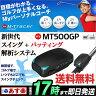EPSON M-tracer MT500GP エプソン エムトレーサー【U10】