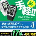 EAGLE VISION イーグルビジョン ウォッチ watch4 EV-7