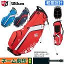 【日本正規品】 Wilson Golf ウィルソンゴルフ 26125 FEATHER CARRY BAG 9.5型 フェザーキャリーバッグ スタンドキャディバッグ 軽量キャディーバッグ