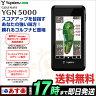 ユピテル GOLF GPSゴルフナビ YGN5000【U10】