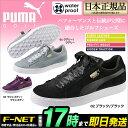 【日本正規品】2018年 PUMA GO...