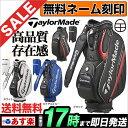2016年 Taylormade テーラーメイド ゴルフ LNQ00 TM G-8 Series グランドスタイルカートバッグ キャディーバッグ