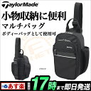 Taylormade テーラーメイド ゴルフ LNQ04 1...