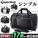 2016年【テーラーメイド ゴルフ】 Taylormade テーラーメイド CBZ83 TM P-3 Series ボストンバッグ 【ゴルフグッズ用品】
