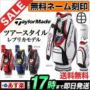 Taylormade テーラーメイド ゴルフ CBZ77 TM J-7R SERIES ジェイピーツアーレプリカバッグ キャディバッグ キャディーバッグ