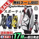 【テーラーメイド ゴルフ】 Taylormade テーラーメイド CBZ79 TM M-5 Series ミッドサイズスポーツカートバッグ 【キャディバッグ】 【ゴルフグッズ用品】