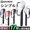 【テーラーメイド ゴルフ】 Taylormade テーラーメ...