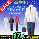 TaylorMade テーラーメイド ゴルフ ウェア メンズ CCK16 レインスーツ(レインウェア) 上