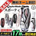 2017年 TaylorMade テーラーメイド ゴルフ LOA10 TM M-5 SERIES ミッドサイズスポーツカートバッグ SE '17 キャディバッグ