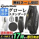 TaylorMade テーラーメイド ゴルフ LOA11 グ...