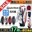 2018年モデル テーラーメイド ゴルフ TaylorMade KL982 TM18 E-5 キャデ
