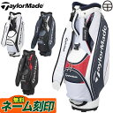 【セールSALE】 テーラーメイド ゴルフ TaylorMade 2MSCB KY321 TM トゥルーライト キャディバッグ