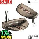日本正規品 Taylormade テーラーメイド ゴルフ レッドライン モンテカルロ REDLINE MONTE CARLO パター
