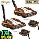 2019年モデル Taylormade テーラーメイド ゴルフ SPIDER X COPPER/WH...