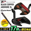 日本正規品 2018年モデル Taylormade テーラーメイド ゴルフ TP コレクション ブラックカッパー アードモア3L TP COLLECTION B...