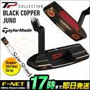 日本正規品 Taylormade テーラーメイド ゴルフ TP コレクション ブラックカッパー ジュ...