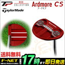 Taylormade テーラーメイド TP COLLECTION RED SERIES Ardmor...