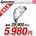 【半額以下】【日本仕様・送料無料】テーラーメイド r7 DRAW レスキュー レディース