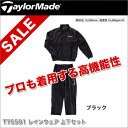 プロ着用モデル!【送料無料】TaylorMade テーラーメイド T7S501 レインウェア 上下セット