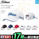 タイトリスト Titleist ボンディングメッシュキャップ HJ5CMS 【帽子】【ゴルフグッズ用品】