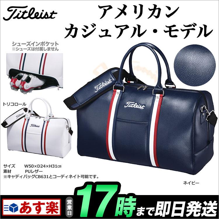 Titleist タイトリスト ゴルフ AJBB631 ボストンバッグ 【ゴルフグッズ用品】