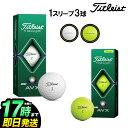 【日本正規品】Titleist タイトリスト 2020 AVX ゴルフボール 1スリーブ(3球)