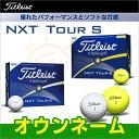 【3ダース以上でオウンネーム名入れ対応】タイトリスト 16 NXT TOUR S ゴルフボール 1ダース 【ゴルフグッズ用品】