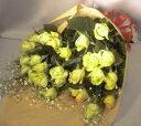 【送料無料】黄色のバラの花束 H030Y