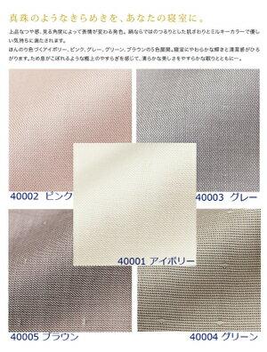 【日本製】シルクダブルガーゼパジャマ(前開きボ...の紹介画像3