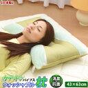 カテキンパイプ使用洗える枕ウォッシャブル ピロー(グリーン)43×63cm【RCP】532P26Feb16 fs04gm