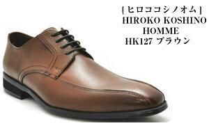 HIROKO KOSHINO HOMME (ヒロコ コシノ) HK127 HK128 HK130 ロングノーズドレス トラッド ビジネスシューズ シューズ 本革 メンズ ビジネスシューズ 就活 結婚式 お葬式にも最適です。