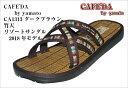 CAFE'DA by yamato 【CA1313】2018年新作CA1311後継モデル 竹天 リゾート サンダル メンズ 浴衣 甚平にも最適 つっかけタイプ