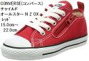 ショッピングコンバース (コンバース) 15.0cm〜22.0cm チャイルド オールスター N Z OX CONVERSE スニーカー CD AS N HI(17春夏) キッズ