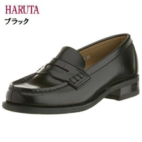 通学靴にお勧め (ハルタ)HARUTA 450...の紹介画像2