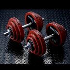 ダンベル セット:ラバータイプ 60kgセット / 筋トレ《SUPERセール特価》