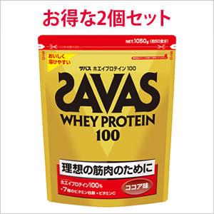 ザバスホエイプロテイン100:1.0kgココア
