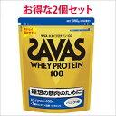 ザバス ホエイプロテイン100:1050g バニラ味 【さらにお得な2個セット】 / 送料無料! *