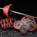 バーベル セット:ラバータイプ 100kgセット / 筋トレ ベンチプレス トレーニング器具 筋トレ...