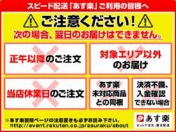 おまかせアレンジ9,720円【あす楽対応_北海...の紹介画像2