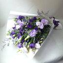 『紫のお供え花束』 4,860円【あす楽対応_北海道】【あす楽対応_東北】