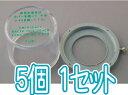 FUKI(INAHO) 非常用カバー サムターン用5個セット(台座ユニット付き)【FUKI 非常用カ...