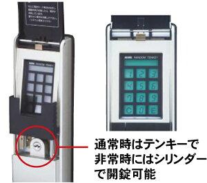 ��MIWATK4LT33-2�ۢ�MIWA(���¥�å�)U9TK4LT33-2������ƥ���å�����Ź������2ǯ�ݾ��դ���