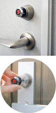 外出、在宅時、鍵穴へのいたずらピッキング対策にキーアウト